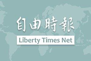 華為擁有者是誰?報告揭秘:疑似中國政府操控